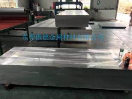 7075超声波模具铝板