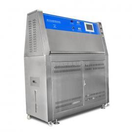 紫外线耐气候试验箱【海达仪器】