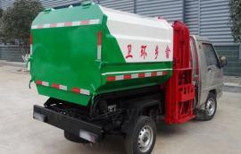 福田驭菱小型挂桶垃圾车