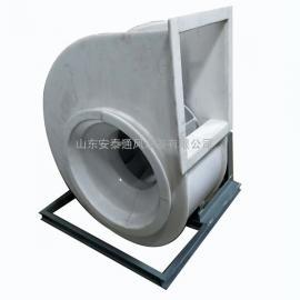 实验室专用防腐风机 PP塑料防腐防爆风机 安泰风机