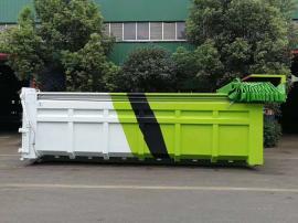 15方20立方化工污泥运输箱