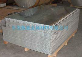 国际2A11超硬铝板规格 优质抗疲劳2A11铝板