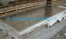 进口7075芬可乐铝板 高端航天航空铝板