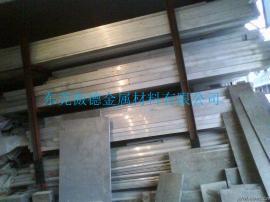 1060铝合金板 傲德铝合金材料 纯工业铝
