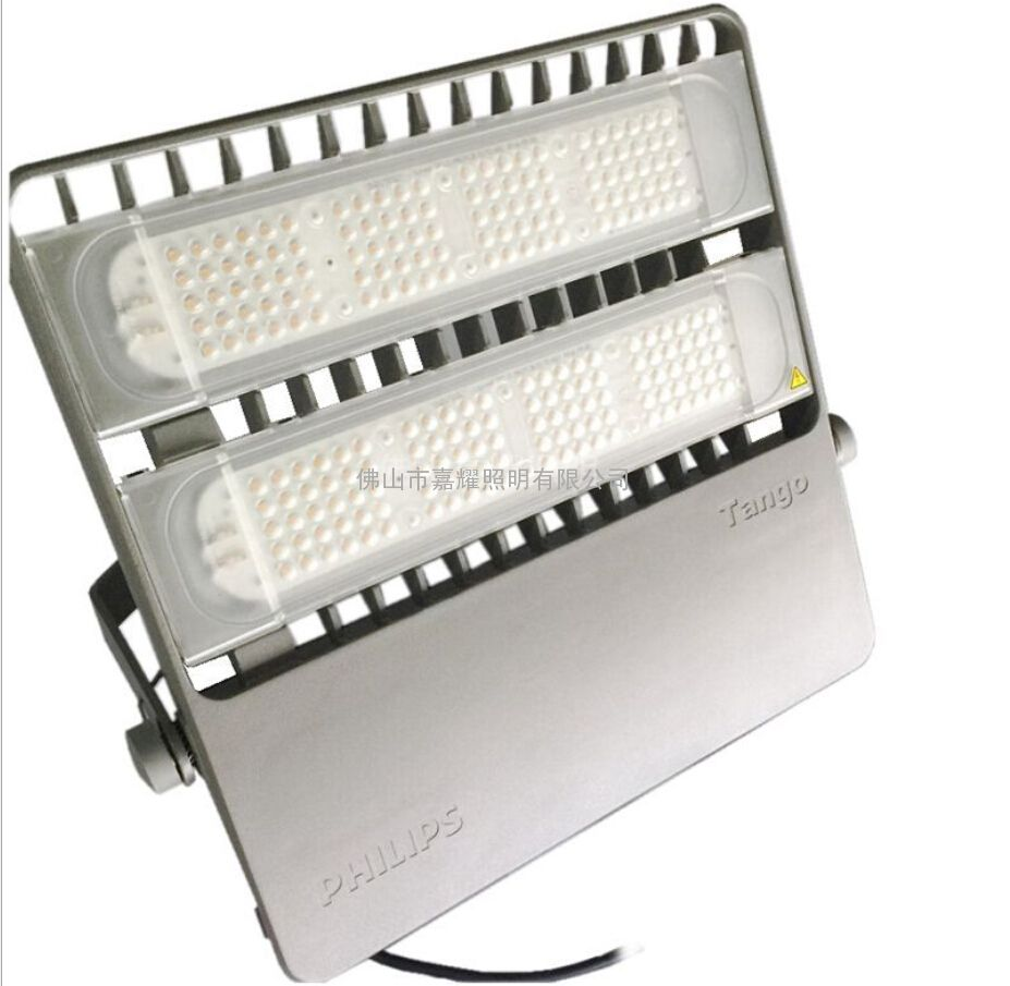 飞利浦400W泛光灯BVP383港口泛光照明灯