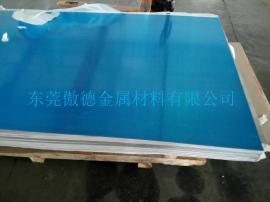 进口5052镜面铝板硬度