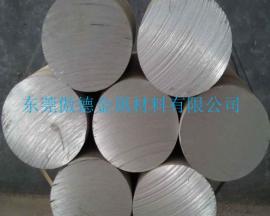 西南铝 ly11、2024、2a12铝合金板
