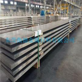 航空铝2024铝板 2024t351合金铝棒