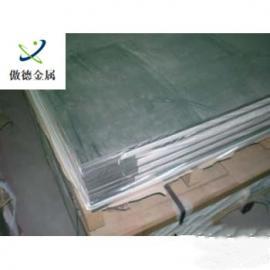 进口7049高强度铝7049航空专业铝卷带