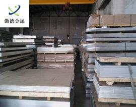 进口耐磨7049铝合金规格 超硬7049铝合金