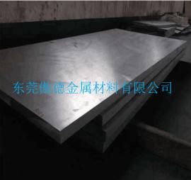 国标6A02铝板材质证明 傲德拉伸6A02铝带