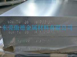 氧化铝6013铝板 国标6013铝板
