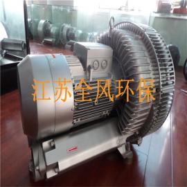 (20KW)上料大功率高压鼓风机