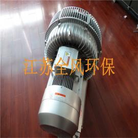 (20KW)YX-94S-2上料高压鼓风机