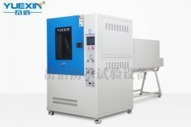 岳信滴雨测试仪器—IPX1-6喷淋试验箱