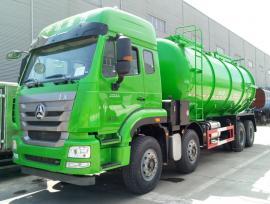 23立方罐式污泥运输车