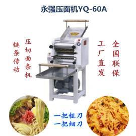 永强压面机YQ-60不锈钢60型压面条机 商用面条机 轧面片机