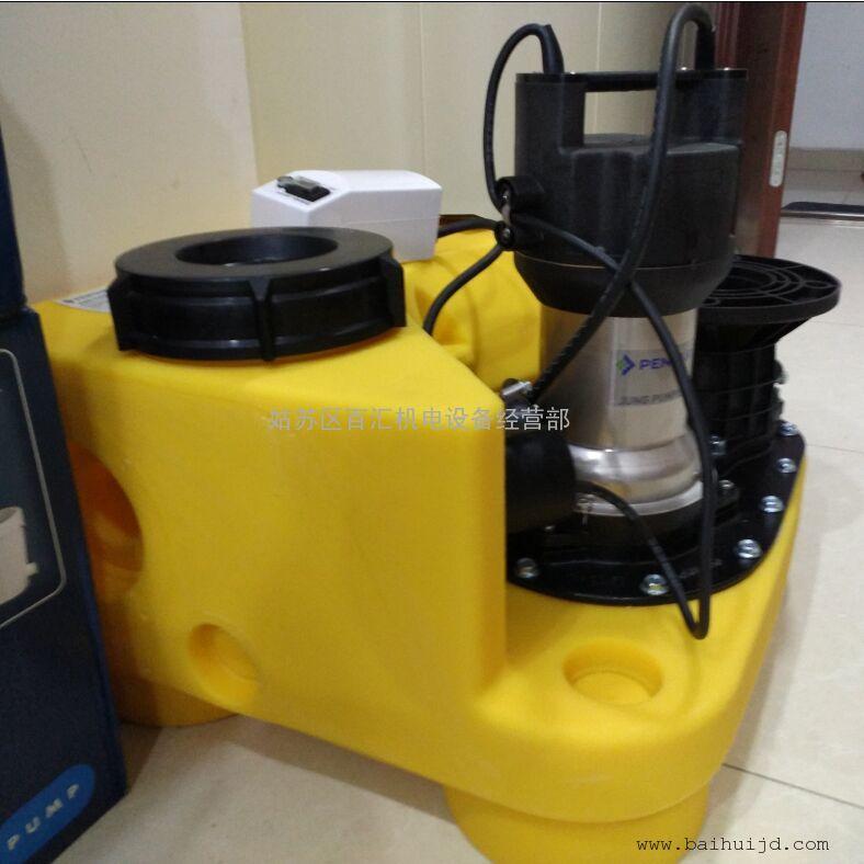 德国进口 J U N G 君 格 地下室污水提升器 别墅提升装置