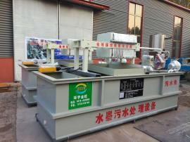 纸箱厂污水处理设备A东光纸箱厂污水处理设备A污水处理设备厂