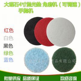 4寸百洁垫 清洁垫 抛光垫 石材抛光垫 酒店清洁垫 地面清洁