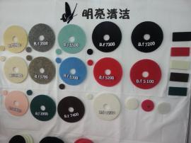 8寸百洁垫 百洁垫使用方法 清洁垫使用方法 酒店清洁用品