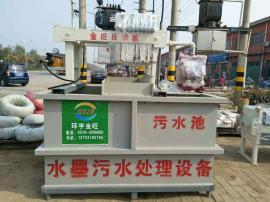石材厂污水处理设备@景县石材厂污水处理设备生产厂