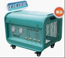 春木抽氟机便携式冷媒回收机CM8000