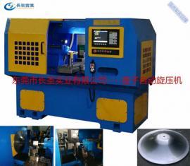 自动旋压机 铁板厚度2MM 铝板3MM厚