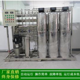 绿健XLJ-2SR-RO500二级反渗透设备