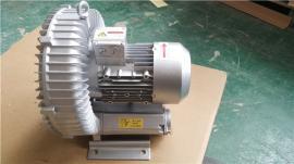 3KW漩涡风机-三相高压气泵