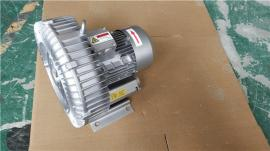 高压高效率旋涡气泵