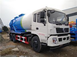 5吨10吨15吨含水污泥运输车 运输泥浆污泥专用车