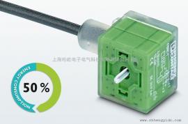 PHOENIX CONTACT菲尼克斯阀连接器和阀电缆