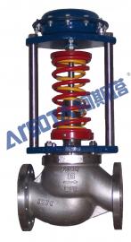 生产销售ZZYP蒸汽自力式压力调节阀,阀前压力控制阀