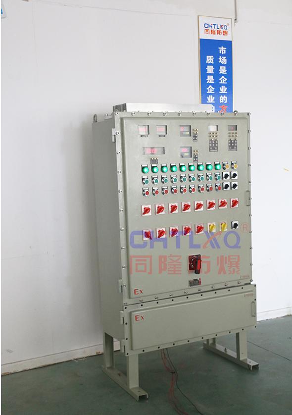 订做非标防爆配电柜/ 防爆动力配电箱BXD(M)99