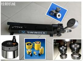液压螺母 SWINOCK液压螺母 通用液压螺母 专业生产