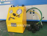超高压气动泵 超高压气动液压泵 超高压泵站 超高压动力单元