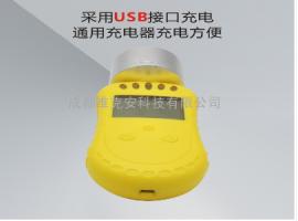 泵吸式四合一气体检测仪报警器