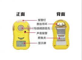氧气浓度检测仪报警器