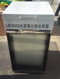 LB-8000等比例在线水质采样器 询价立减