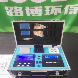 LB-CNP(B) 三合一型便携式多参数水质检测仪【COD/氨氮/总磷】