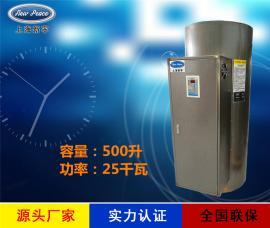 工厂销售N=500升 V=25千瓦储热式电热水器 电热水炉