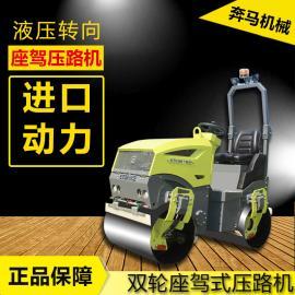 2吨小压路机 座驾式压路机 泥土沥青路面压路机