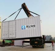 禹安环境垃圾中转房渗沥液废水处理一体化渗滤液处理设备YASL-5T