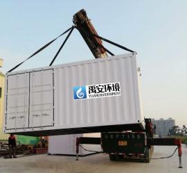 禹安环境15吨生活垃圾餐饮垃圾中转站废水一体化设备YAZZ-15