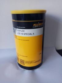 并条机棍子轴承专用润滑脂克鲁勃ISOFLEX LDS18 SPECIAL A