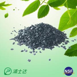 【浦士达】催化载体活性炭 椰壳活性炭 催化剂载体炭系列 可定制
