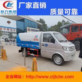 东风3方密封式垃圾车 多功能小型垃圾车
