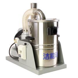 洁能瑞MIN1530小型工业吸尘器 昆山一月工厂用设备配套吸尘器
