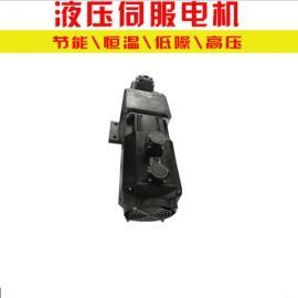液压节能防爆 交流伺服电机 低扭矩高转速液压机械设备专用电机
